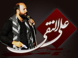 شهادت امام علی النقی(ع) 94