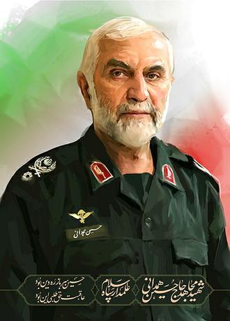سردار همدانی