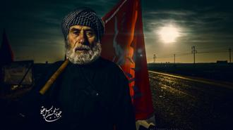 جنونی بالحسین [wallpapers.blog.ir]