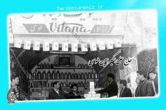 از بازاریان منصف و خوش بزم خیابان قائم است .تابلوی بیسکویت ویتانا که از قدیم الایام روبروی صندوق همت چشم نوازی میکند