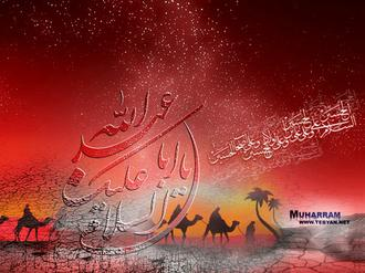 ashura_mohharam_day of ashura
