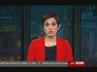 ویدیو افشاگری نگین شیر آقایی مجری BBC از من و تو