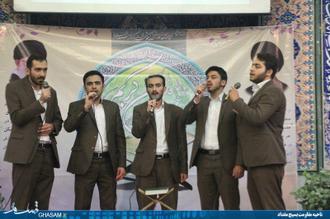 گروه تواشیح بقیه الله