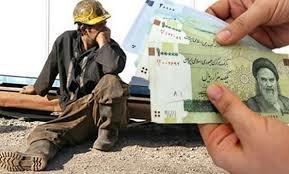 حقوق و مزایای کارکنان مشمول قانون کار