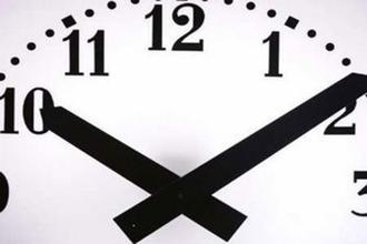 ساعات کاری ادارات در ماه رمضان 95 چگونه است؟