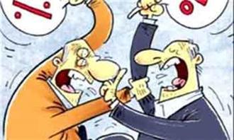 دعوای کارگر و کارفرما