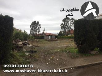 خزرشهر شمالی
