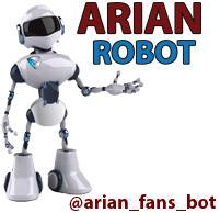 روبات تلگرام مهندس آرین