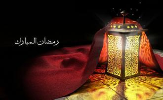 [تصویر:  paris-hajj-ramadan-lanterne.jpg]