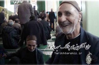 پزشک محله ما/حاج  آقای پنبه چی پزشک دوست داشتنی مسجد اباذر (پنج تن)کاشمر