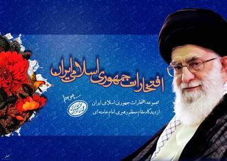 مجموعه پوستر افتخارات جمهوری اسلامی با کیفیت عالی