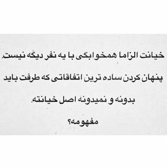 عکس+نوشته+دپ
