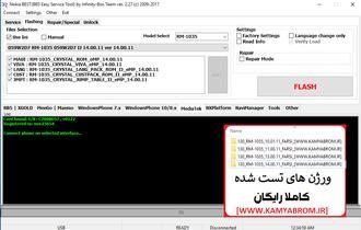 دانلود فایل فلش فارسی نوکیا 130 کاملا رایگان