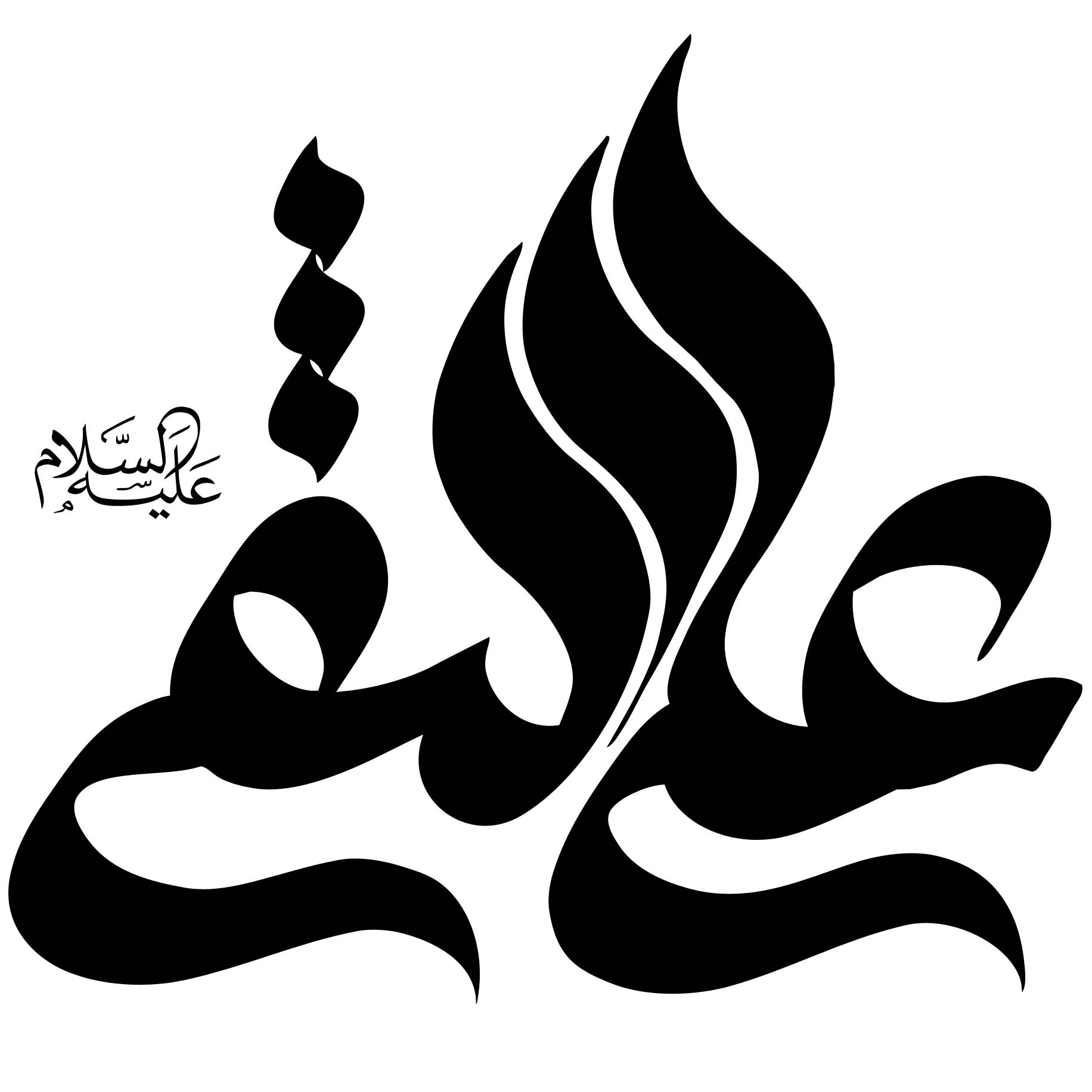 http://bayanbox.ir/view/1016099732222043051/Ali-Al-Naghi.jpg