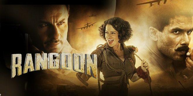 زیرنویس Rangoon 2017