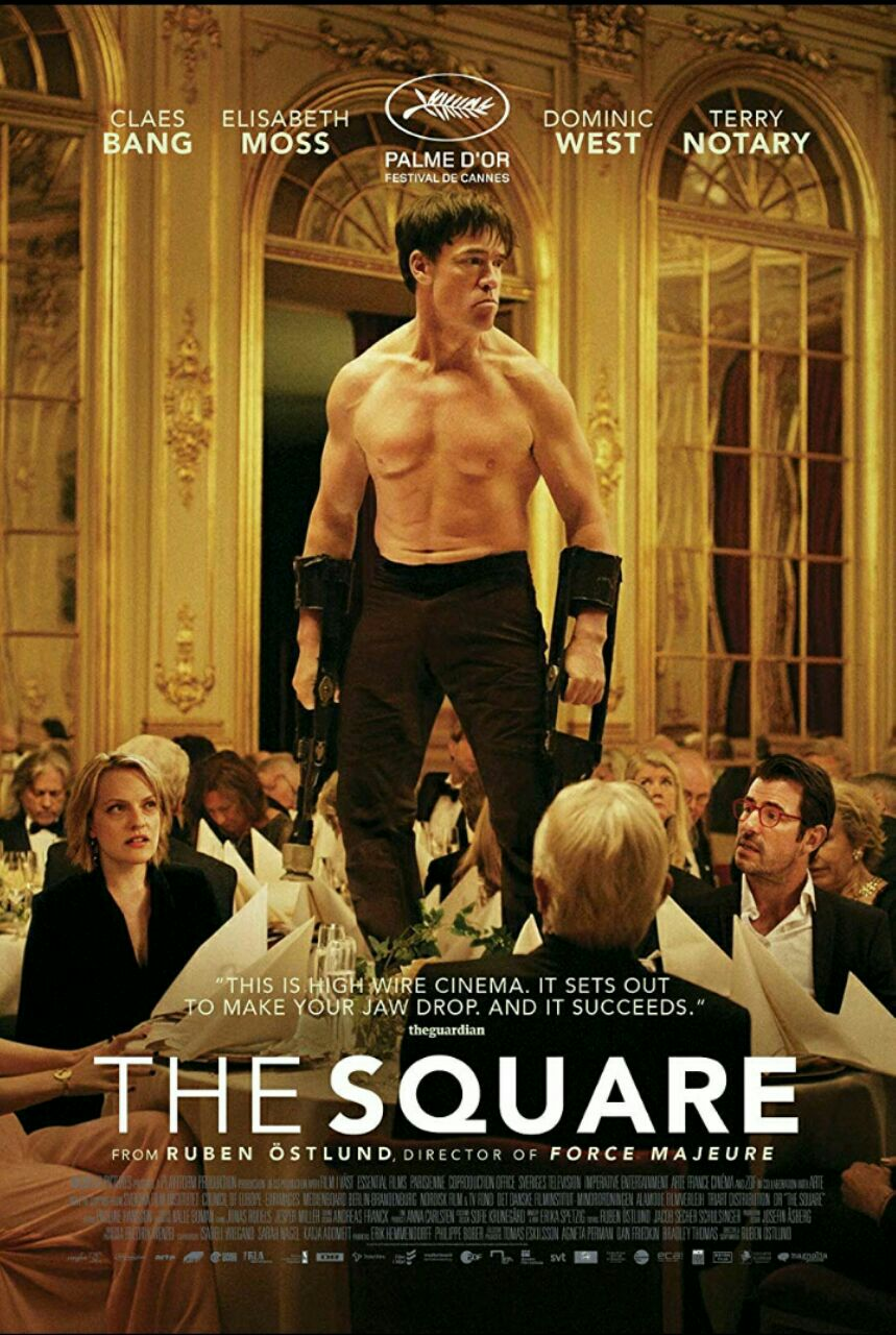 The square- 2017