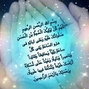 Image result for اللهم عجل لوليك الفرج