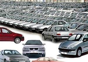 قیمت انواع خودرو داخلی ( 23 اسفند 94 ) + جدول