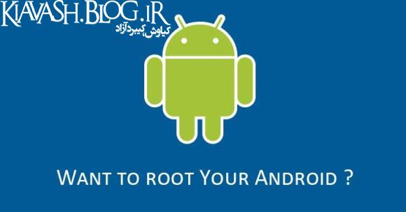 آموزش روت کردن گوشی با استفاده از نرم افزار iRoot در کامپیوتر