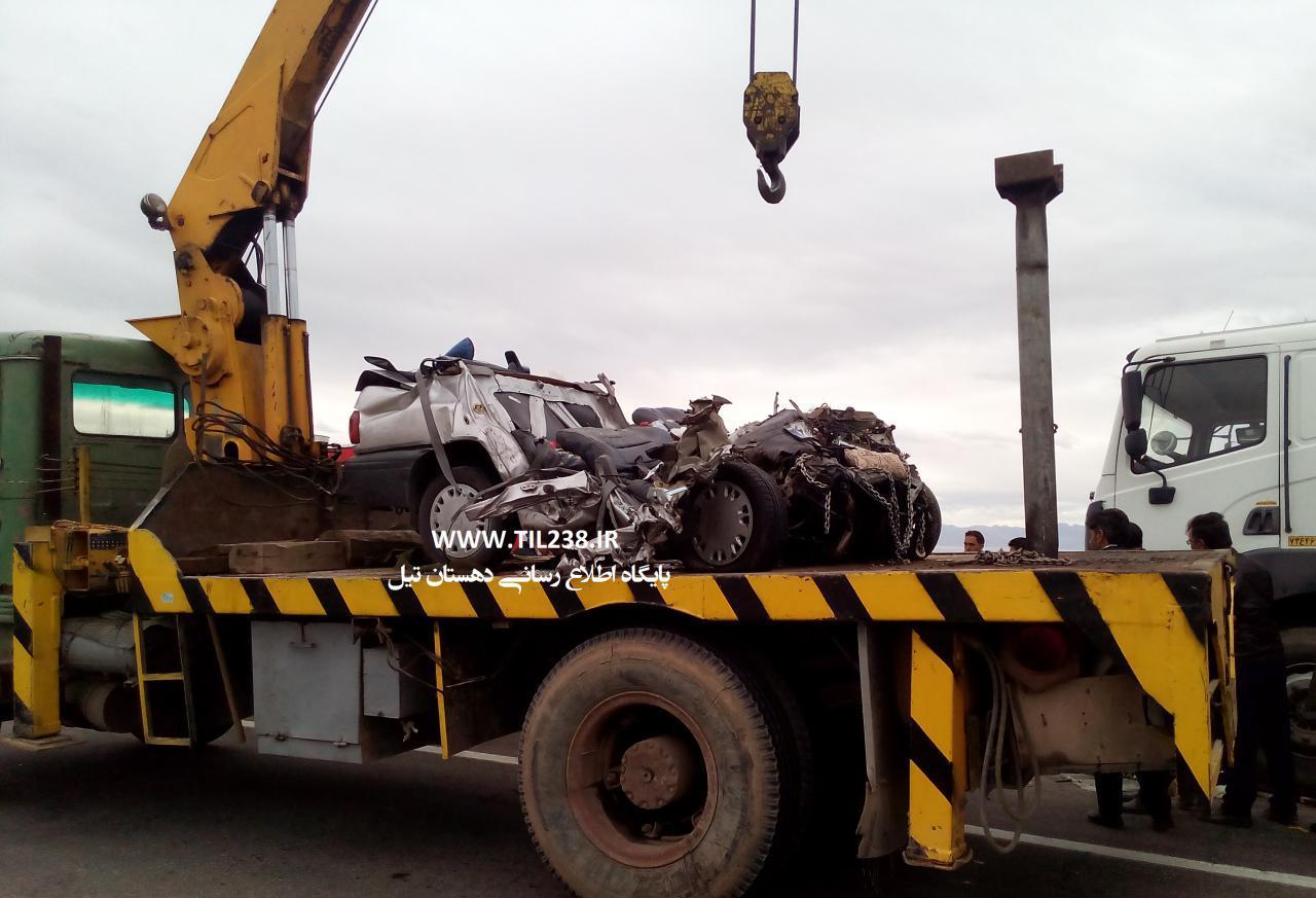 لینک گروه تلگرام 15 ساله ها تصادف خونین در سه راهی شیخ ولی/تصاویر | بلوگل