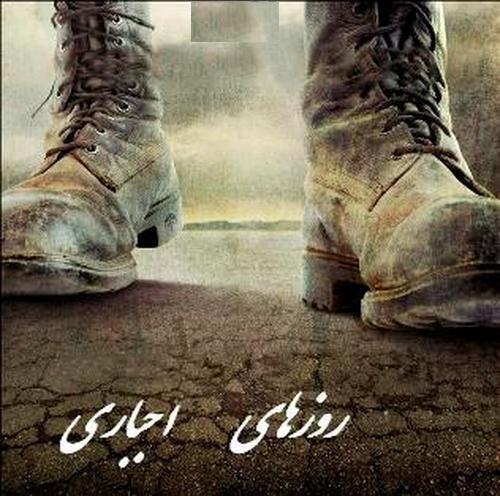 عکس+نوشته+غمگین+سربازی