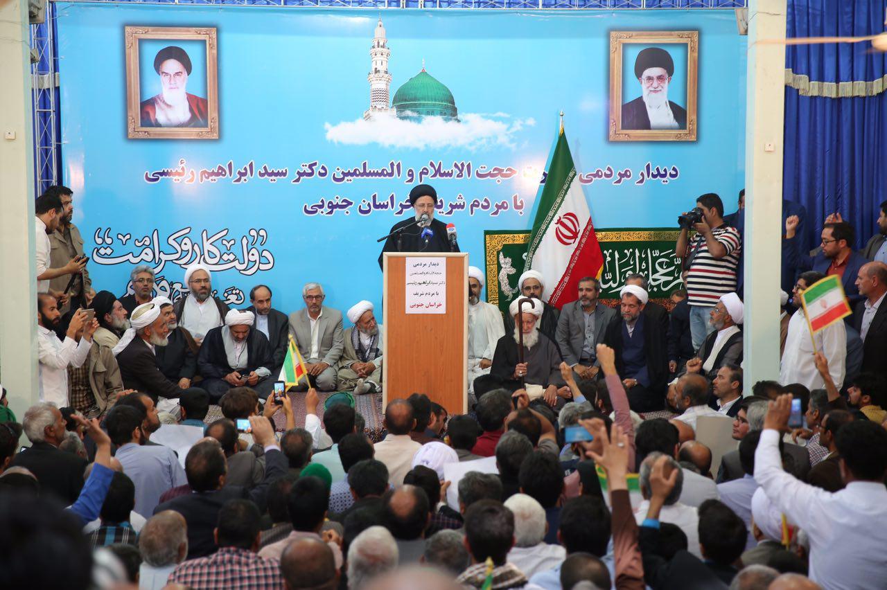 حجة الاسلام دکتر رئیسی در جمع مردم بیرجند: میشود یارانه دهکهای پایین 2 تا 3 برابر افزایش پیدا کند