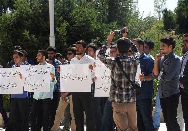جنبش دانشجویی کرمانشاه