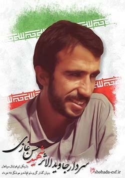 پاسدارشهید حسن غازی،فرمانده  گروه موشکی ۱۵ خرداد