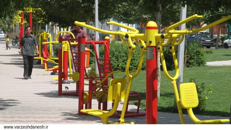 آیا دستگاههای بدنسازی در پارکها استاندارد هستند؟