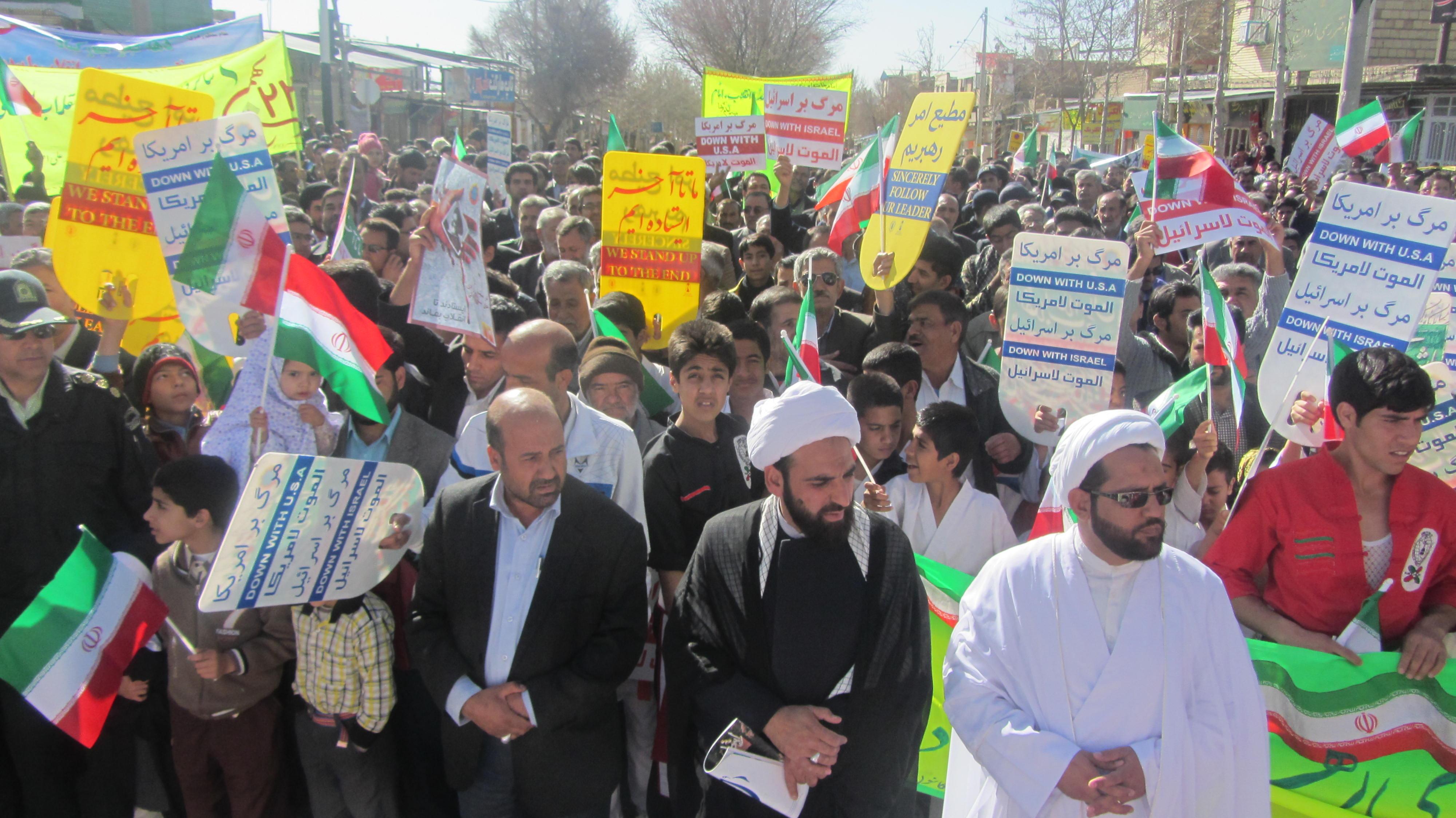 حضور باشکوه مردم شهرستان بافت در راهپیمایی 22 بهمن