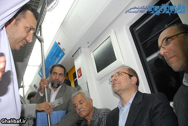 مراسم بهره برداری از ایستگاه متروی کهریزک