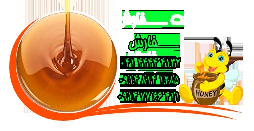 سفارش عسل طبیعی