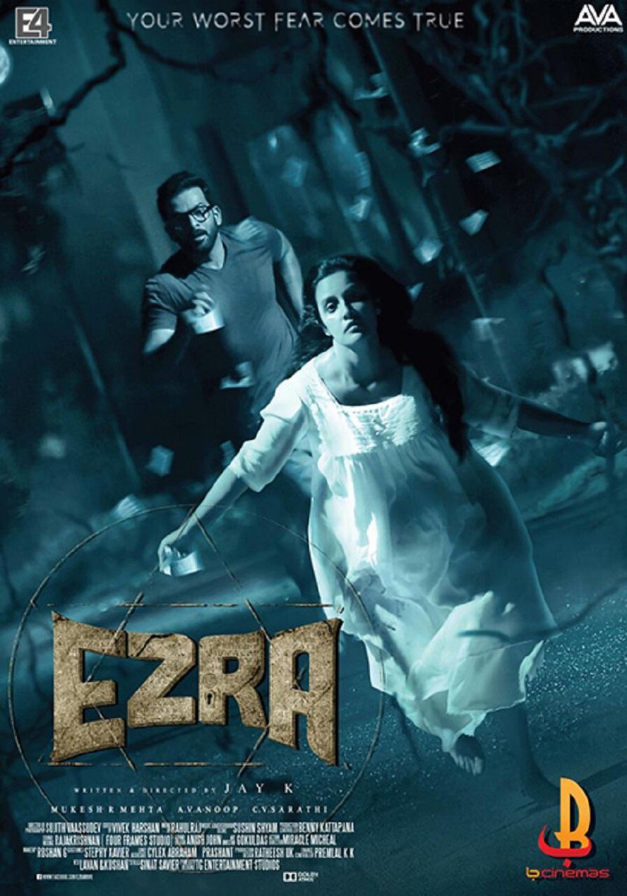 Ezra 2017