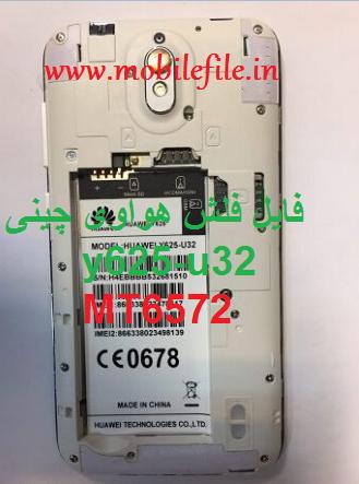 فایل فلش هواوی y625-u32 چینی MT6572  بدون مشکل و تضمینی