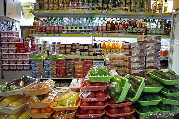 سوپرمارکت های استان تهران