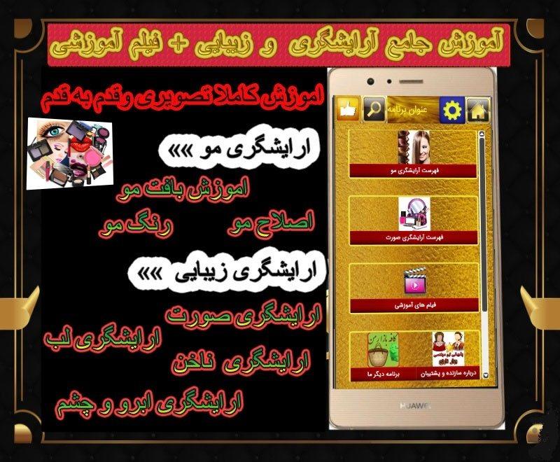http://bayanbox.ir/view/1291442688269237979/0212.jpg