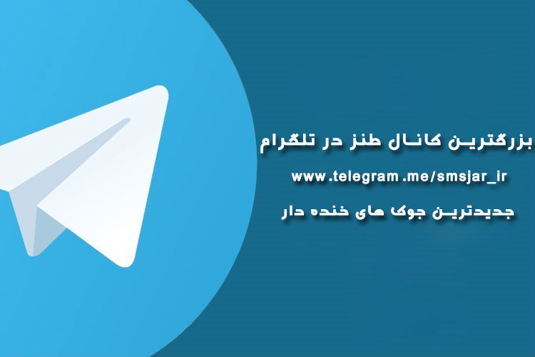 کانال+تلگرام+گوشی+های+جدید
