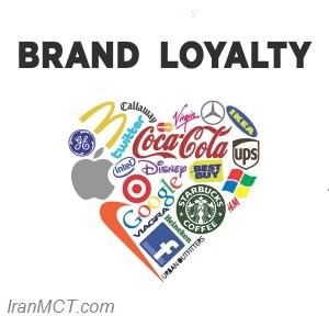 لیست برترین برندها جهان از نظر میزان وفاداری مشتری به برند در سال 2015