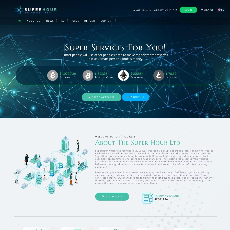 سایت سرمایه گذاری SuperHour