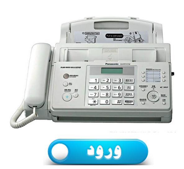 http://bayanbox.ir/view/1324868532061562744/foroosh-fax.jpg