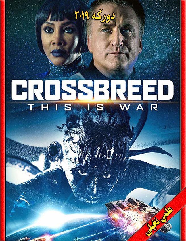 دانلود فیلم Crossbreed 2019