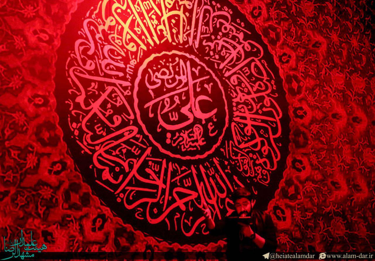 http://bayanbox.ir/view/1352842496138645183/shab19-ramazan-96-17.jpg