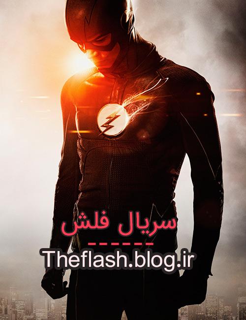 دانلود-سریال-the-flash
