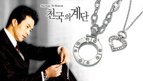 دانلود سریال کره ای پلکانی به سوی بهشت