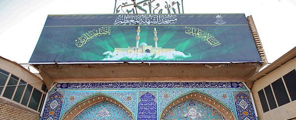 15 تصویر دیده نشده از مسجد سهله