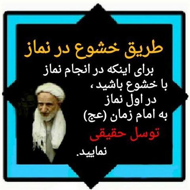 http://bayanbox.ir/view/1436135705729188871/mahdi-in-image-163.jpg