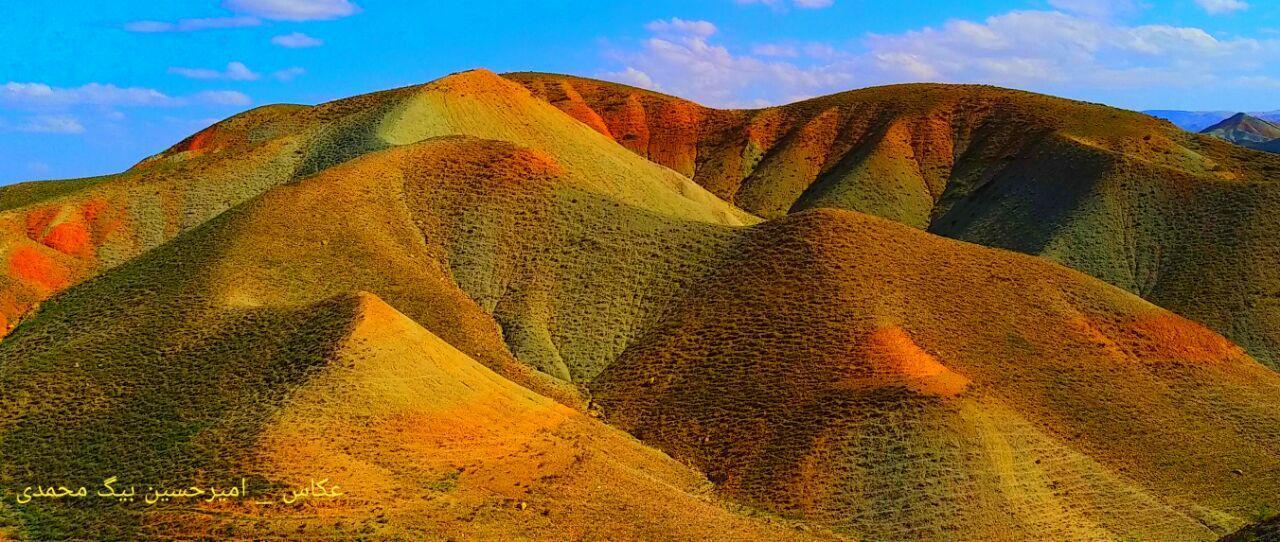 کوههای رنگی ماهنشان