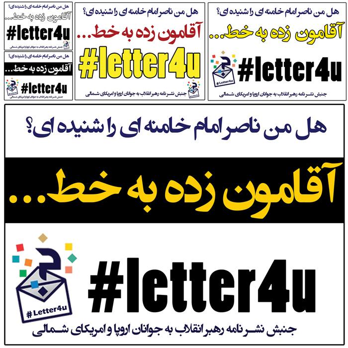 letter4u-22bahman-pack