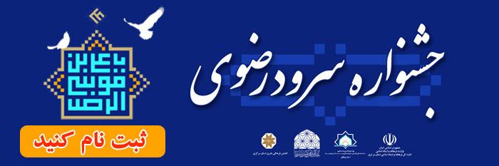 خبر آباد