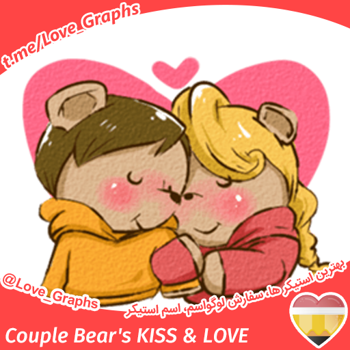 Couple Bear's KISS & LOVE